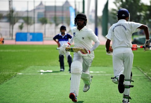 GEMS Cricket Cup - GEMS Sports Series