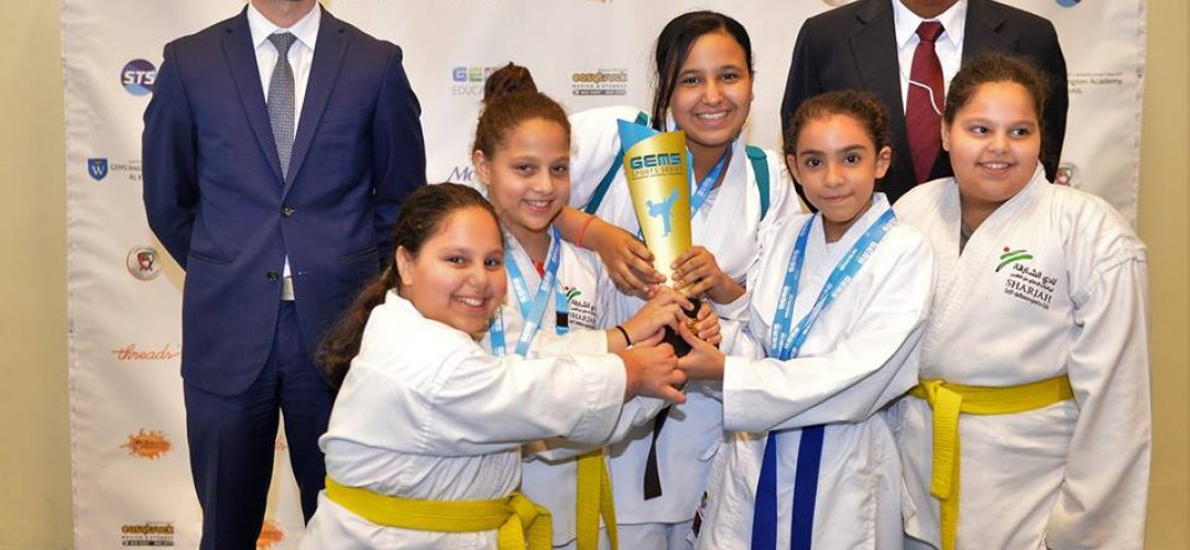 GEMS Karate Cup - GEMS Sports Series